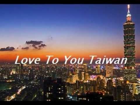 Lobo - Love to You Taiwan