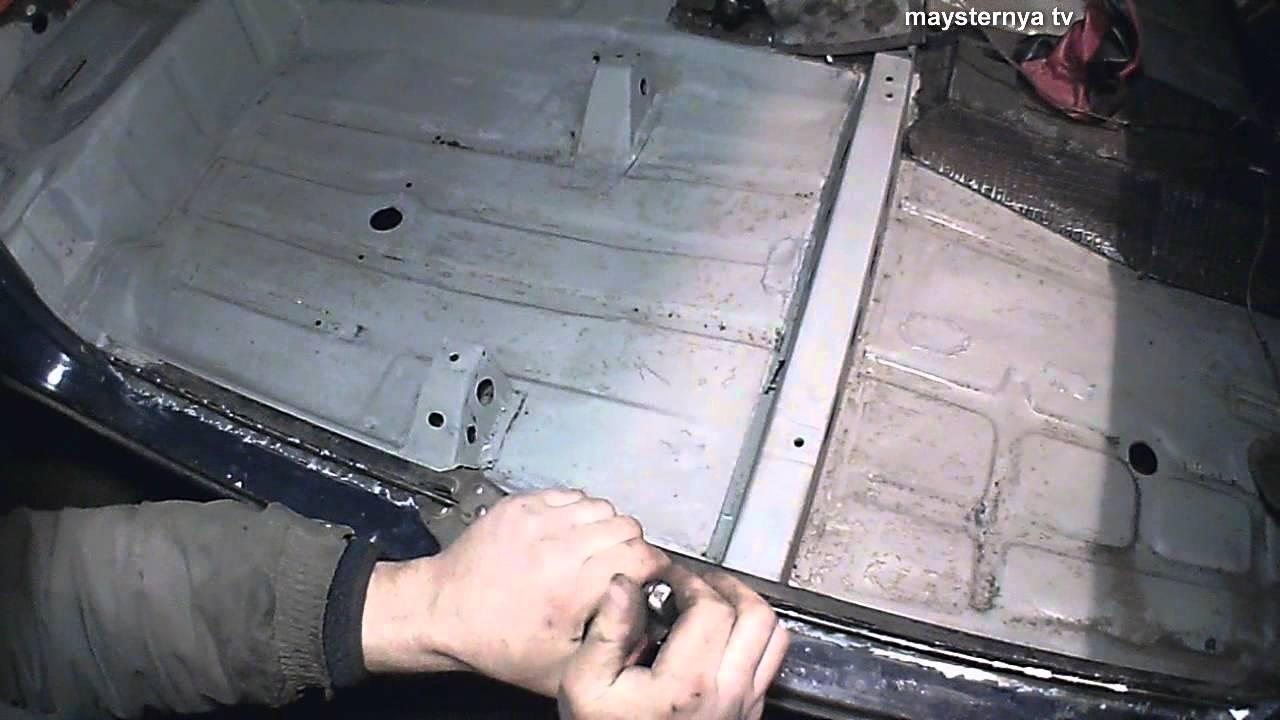 Ремонт порогов кузова автомобиля своими руками 340