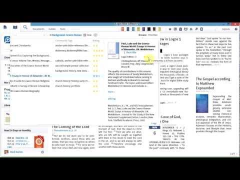Introducing Logos Bible Software 5
