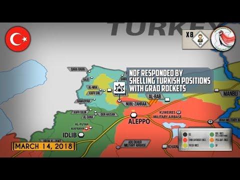 15 марта 2018. Военная обстановка в Сирии. Бои между турецкой армией и сирийскими формированиями.
