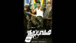 Thuppakki - Kutti Puli Kootam HQ Song   Thuppakki Tamil Movie   YouTube