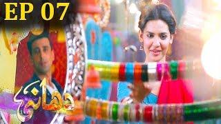 Dhaani - Episode 7   Har Pal Geo