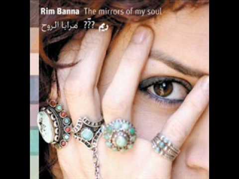 Rim Banna - Fares Oude