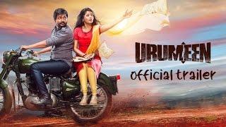 Urumeen Official Trailer
