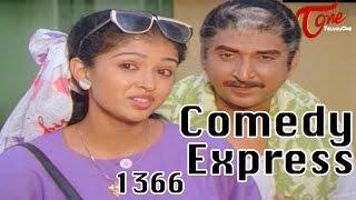 Comedy Express 1366 || Back to Back || Telugu Comedy Scenes