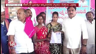 Minister Errabelli Dayakar Rao Distributes Pattadar Passbooks In Palakurthy | Jangaon