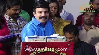 Rajavukku Raja Movie Audio Launch