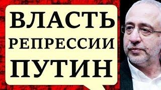 Николай Сванидзе, Путин, толстые намёки на тонкие обстоятельства, всему миру!