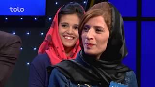 Ro Dar Ro (Family Feud) Shahi VS Yaqobi - Ep.75