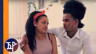 Haben Kiflay (ኣትኳሮ) - ምሳኺ ኣለኹ |  MSAKI ALEKU - New Eritrean Music 2018 | Official Video