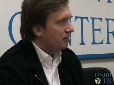 Откровения судьи Новикова