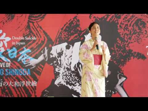 民報之聲 高雄電影館長劉 秀英「絕愛日本-篠田正浩的大和浮世繪」