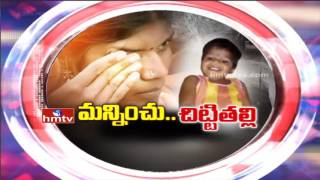HMTV Special Focus | Reasons Behind Chinnari Life Ends In Borewell | Rescue Efforts Fail
