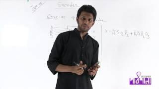 10. Encoder | এনকোডার | OnnoRokom Pathshala