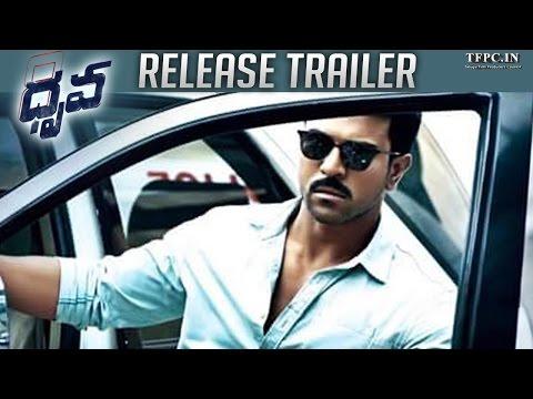 Dhruva Movie Release Trailer | Ram Charan | Rakul Preet Singh | TFPC