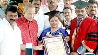 Vijaya Nirmala Receives Honorary Doctorate || Krishna, Talasani Srinivas Yadav