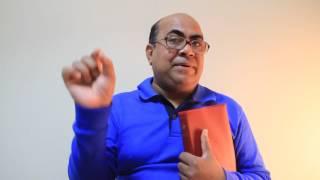 Sex & Bad Mollah সেক্স এবং দুষ্টু মোল্লা