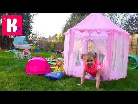 Пикник с куклой во дворе / Палатка для Baby Born