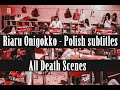 TAG Riaru Onigokko || All Death Scenes