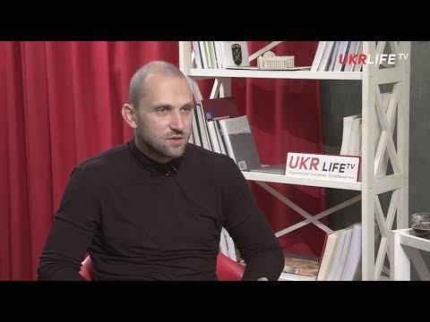 Украине не нужен Томос — он у неё уже есть, — Алексей Якубин
