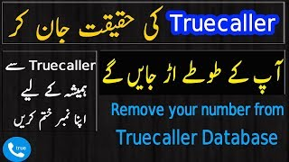 How to Delete Number from Truecaller | How TrueCaller Works? | Urdu