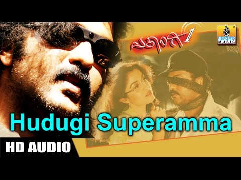 Hudugi Superamma - Ekangi - Kannada Movie video