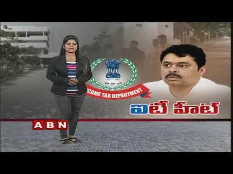 ఇది ఖచ్చితంగా రాజకీయ కుట్ర - Kanakamedala comments on IT Raids on CM Ramesh Premises | ABN Telugu