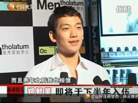 [Rain (Bi) News]110414 CETV3_YLXC_Rain @ Mentholatum Press Con in Shanghai