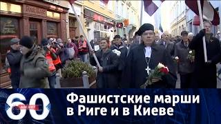 60 минут. Ток-шоу с Ольгой Скабеевой и Евгением Поповым от 16.03.17