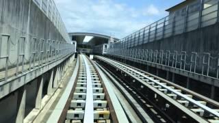 Fujigaoka Station ~ Irigaike koen Station