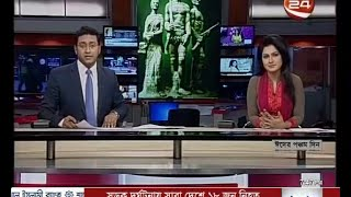 নিউজ 24 (News 24) - 7PM - 16-09-2016 - Channel 24 Youtube