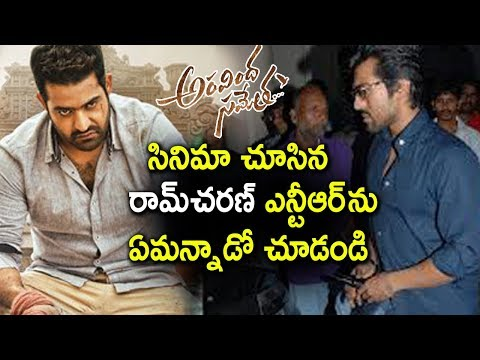 Ram Charan Appreciate Aravinda Sametha Movie Team | Ram Charan Tweets On Jr NTR | Tollywood Nagar