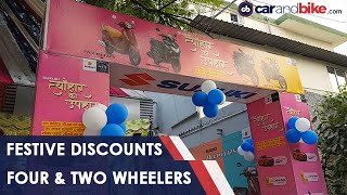 Best Discounts For Festive Season For Four And Two- Wheelers