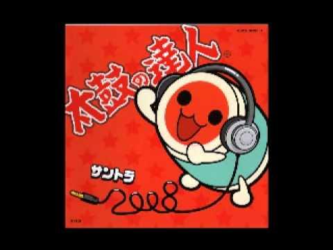 Taiko no Tatsujin Soundtrack 2008 - KAGEKIYO ~Genpei Toma Den Medley~