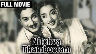 Nichaya Thamboolam - Sivaji Ganesan, Jamuna - Old Classic Movie - Full Movie