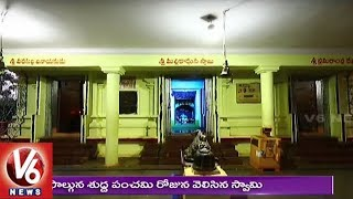 Special Story On Badampet Rachanna Swamy Temple | Telangana Theertham