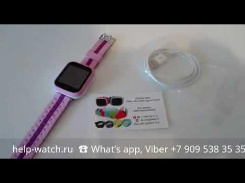 Как купить и заказать шнур для зарядки детских сенсорных часов  Smart Baby Watch  q90  q100