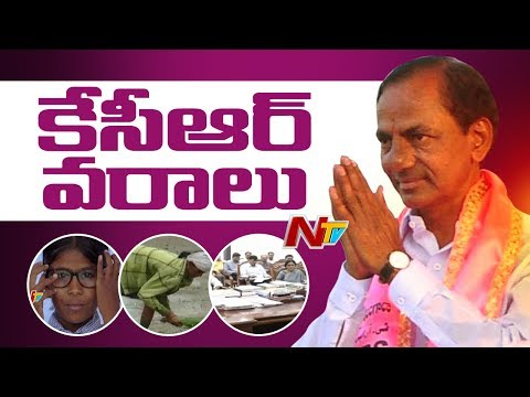 CM KCR To Launch Three Welfare Schemes Today On Occasion Of Independence Day | NTV