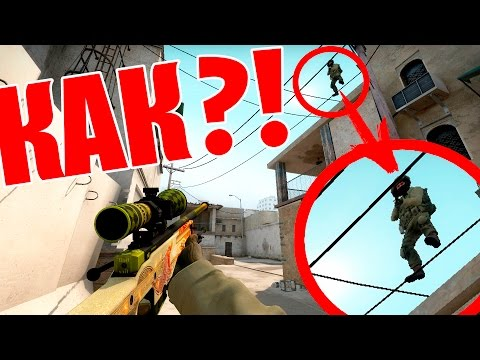 ТОП 10 ЛАЙФХАКОВ И ТРЮКОВ В КС ГО НА ДАСТ 2 | 10 lifehacks in CS:GO on de_dust 2