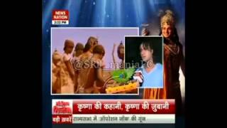 Masti on mahabharat set with Saurabh Raaj Jain [newsnation 11th n 12th august 2014]