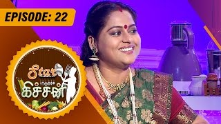 Star Kitchen-  Actress Thakshayini's Special Cooking