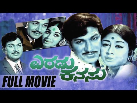 Eradu Kanasu 1974: Full  Kannada Movie video