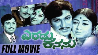 Challenge - Eradu Kanasu 1974: Full  kannada Movie