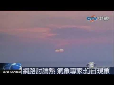 ظهور شمسين في الصين (ظاهرة غريبة) Music Videos