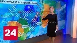 """""""Погода 24"""": циклон продолжает закачивать холодный воздух Арктики на Русскую равнину - Россия 24"""