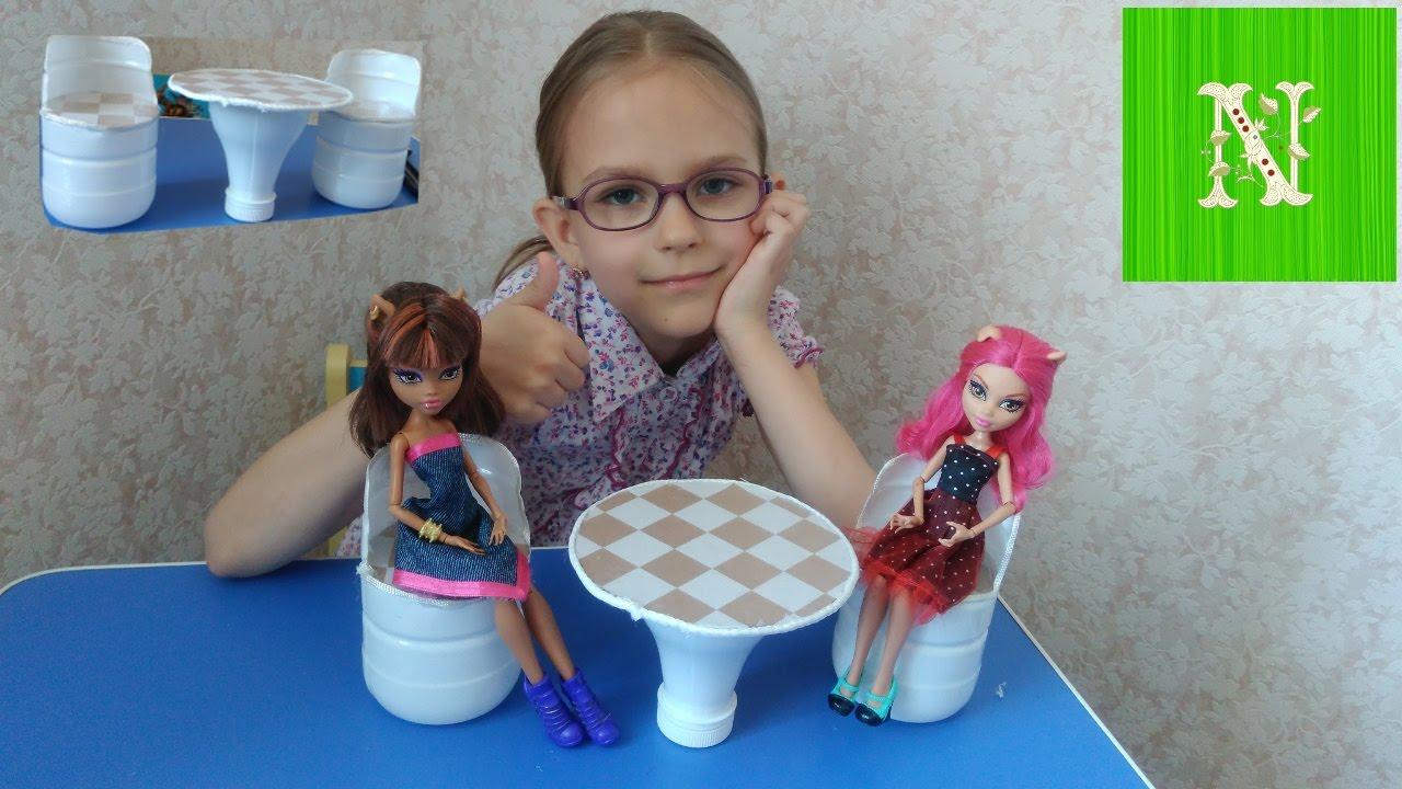Что сделать для кукол своими руками от насти 382