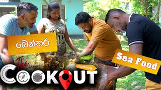 The Cookout |  ( 10 - 10 - 2021 )