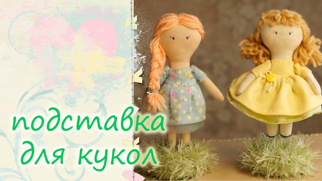 Кукла своими руками из ткани легкие варианты