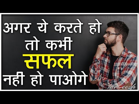 STOP Doing This   Life Changing Motivational Video By Him eesh Madaan thumbnail