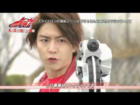 仮面ライダードライブ 第24話 予告 Kamen Rider Drive Ep24 Preview video